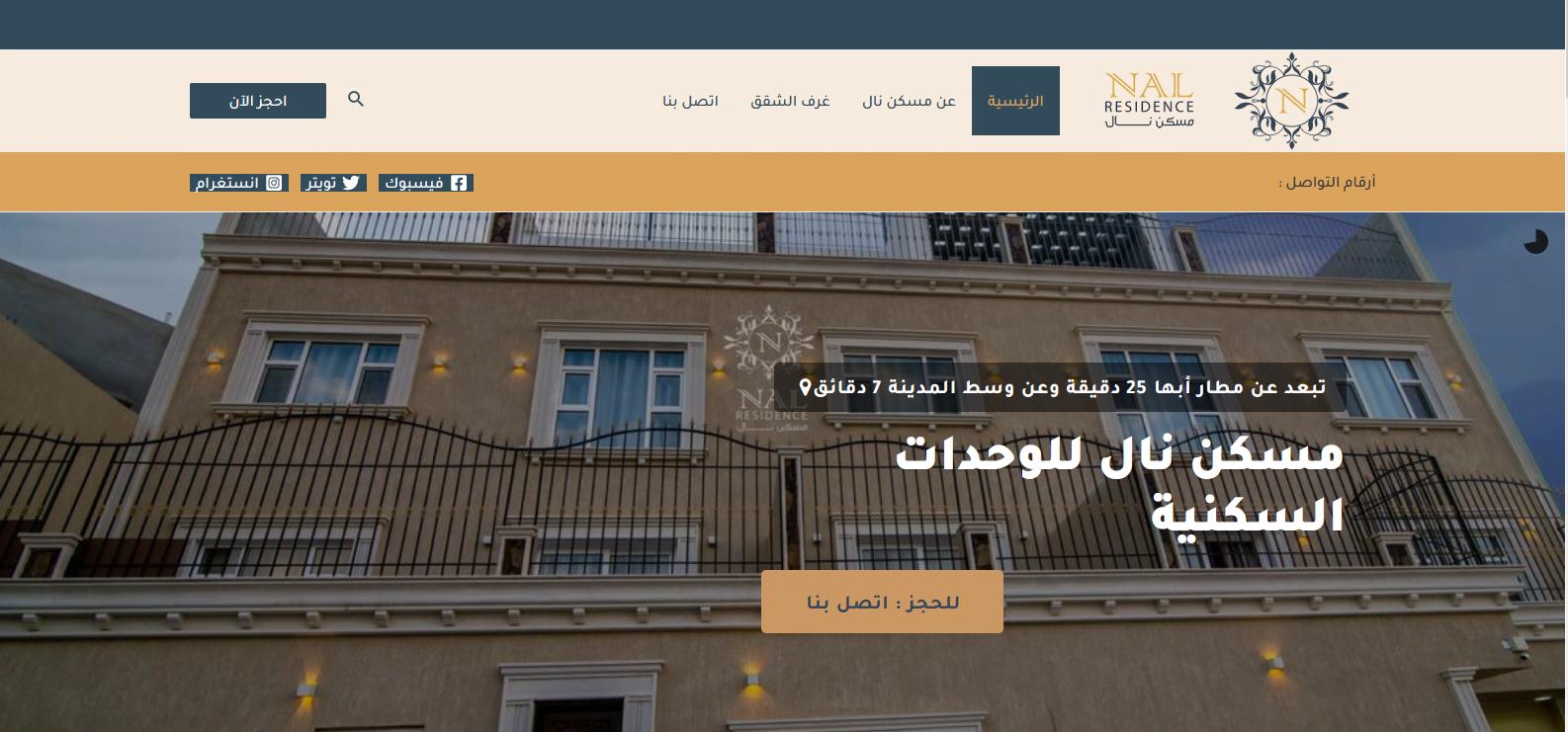 شركة برمجة في السعودية