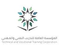 المؤسسة-العامة-للتدريب-التقني-والمهني